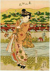 Kurtyzany spacerujące brzegiem Shijogawara w Kioto (fragment tryptyku)