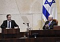 VP Pence visits the Knesset VP Pence visits the Knesset (39810053442).jpg