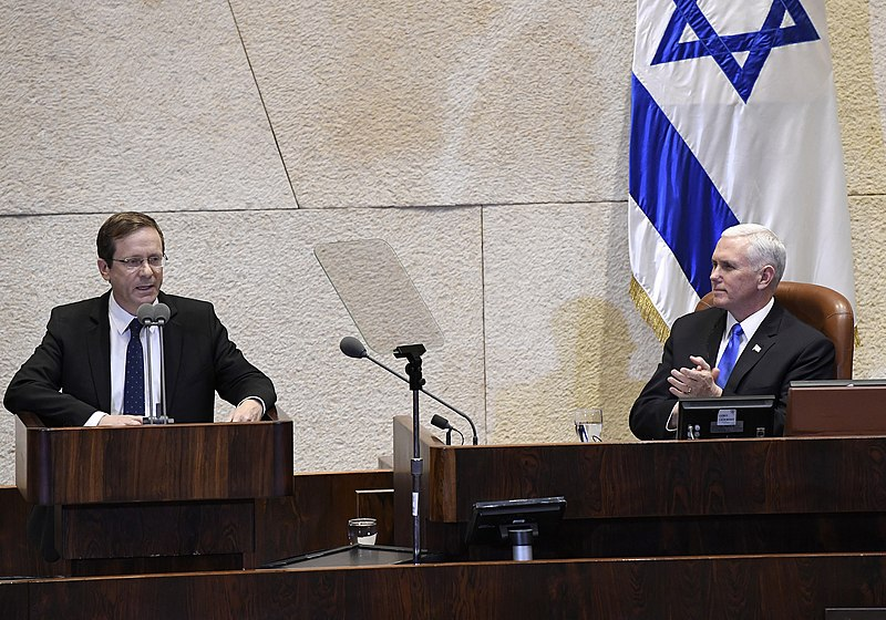 File:VP Pence visits the Knesset VP Pence visits the Knesset (39810053442).jpg