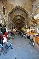 Vakil Bazaar بازار وکیل 36.jpg