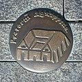 ValkenburgZH bronzen grondplaatje fort fotoCThunnissen.jpg