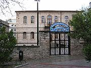 Το Βαλταδώρειο Γυμνάσιο στο κέντρο της Κοζάνης.
