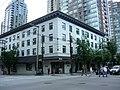 Vancouver Dufferin Hotel 2010.jpg