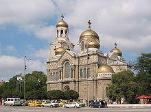 ارومیه ویکی پدیا، دانشنامهٔ آزاد