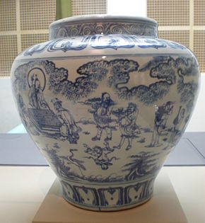 Vase with scholars Asian Art Museum SF B60P86.JPG