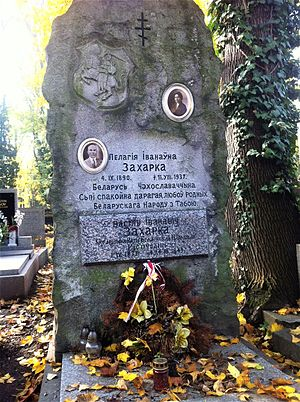 Vasil Zacharka - Grave of Vasil Zacharka in Prague
