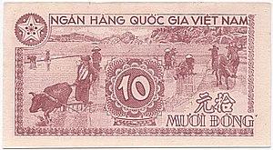 North Vietnamese đồng - Image: Vietnam 10 Dong 1951 Reverse