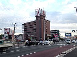 View of Higuchi Industrial Building (Headquarters of Kanefuku).JPG