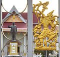 View of Kaysone Phomvihane Museum showing Sinxay figure in front gate with statue of Kaysone in the background.jpg