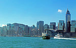 View to Central, Hong Kong, from Star Ferry.jpg
