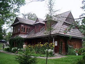 Villa Atma - Image: Villa atma
