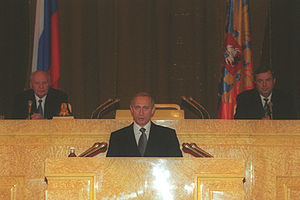 Chairman of the Federation Council (Russia) - Chairman Yegor Stroyev (left) with Chairman of the State Duma Gennadiy Seleznyov behind President Vladimir Putin at the 2000 Presidential Address to the Federal Assembly.