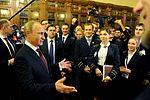 Vladimir Putin visit to the Mining University in St Petersburg (2015-01-26) 09.jpeg