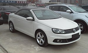 Volkswagen Eos facelift China 2016-04-08.jpg