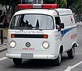 Volkswagen Kombi Ambulance.jpg