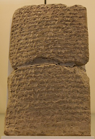 Amarna letter EA 286 - EA 288, from Abdi-Heba, letter 4 of 6 from Jerusalem.  (very high-resolution expandable photo)