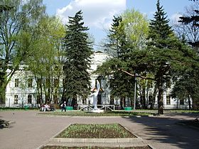 Vorovsky park center.JPG