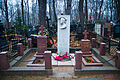 Vvedenskoe cemetery - Maksakova.jpg