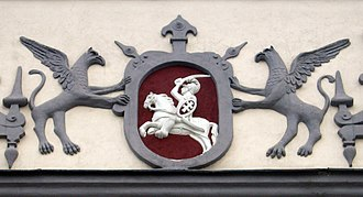 Coat of arms of Lithuania - Vytis as depicted on Gate of Dawn