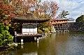 Wakayama Castle Nishinomaru Garden-1.jpg