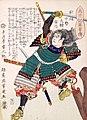 Wakisaka Yasuharu 2.jpg