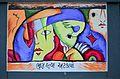 Wall Painting 1 Ahmedabad.JPG