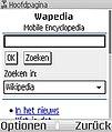 Wapedia nl start.jpg