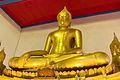 Wat Tha Ga Rong-4.jpg