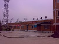Weinan South Railway Station 01.jpg