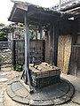 Well in garden of birthplace of Takasugi Shinsaku.jpg