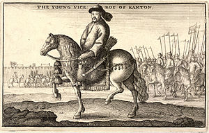 "Revolt of the Three Feudatories - Shang Zhixin, known to the Dutch as the ""Young Viceroy of Canton"", armed on horseback and protected by his bodyguards."