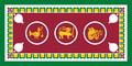 Wester Province Flag(SRI LANKA).png