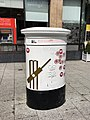 White 2019 Cricket World Cup post box on Queen Street, Cardiff, August 2019 01.jpg