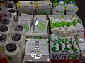 Wii Fit accessories.jpg