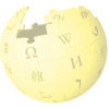 Wikipedia logo transparent yellow.png