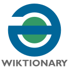 Wiktionary logo proposal (schwa).svg