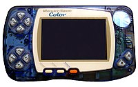 Wonderswan color-JD.jpg