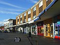 Woodley shopping precinct in 2008.jpg