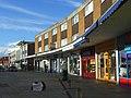 Woodley shopping precinct in 2008.jpg