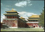 Wu Men (the Meridian Gate) in the Forbidden City (6025233902).jpg