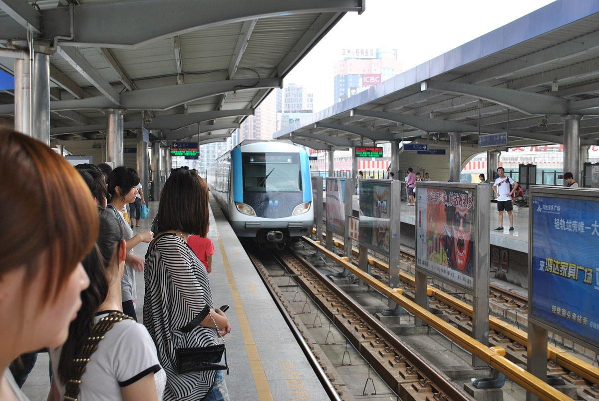 Line 1 Wuhan Metro Wikipedia