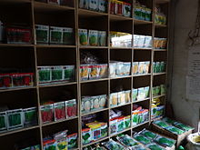 Wuhan - Zhongshan St - seed shops - seed packet display - P1040801.JPG
