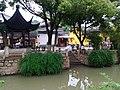 Wuzhong, Suzhou, Jiangsu, China - panoramio (194).jpg