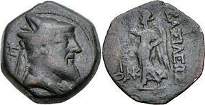 Kingdom of Sophene - Image: Xerxes of Armenia coin 220 BC