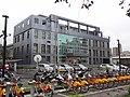 Xizhi Land Office 20181210b.jpg