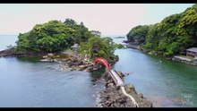 ファイル:Yajima and Kyojima, Sado Island - Aerial Video.webm