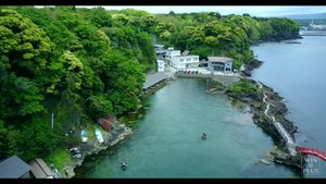 File:Yajima and Kyojima, Sado Island - Aerial Video.webm