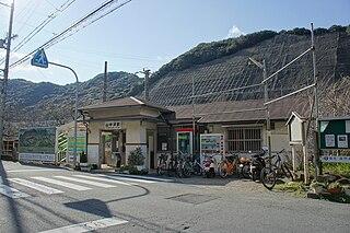 Yamanakadani Station railway station in Hannan, Osaka Prefecture, Japan