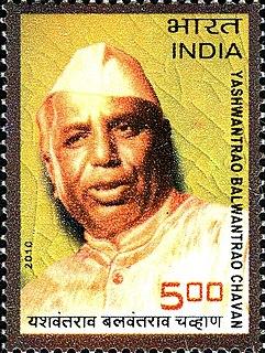 Yashwantrao Chavan Indian politician