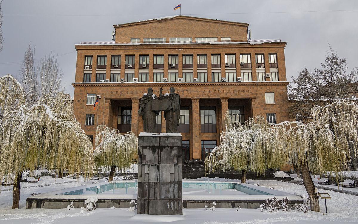 Yerevan State University - Wikipedia